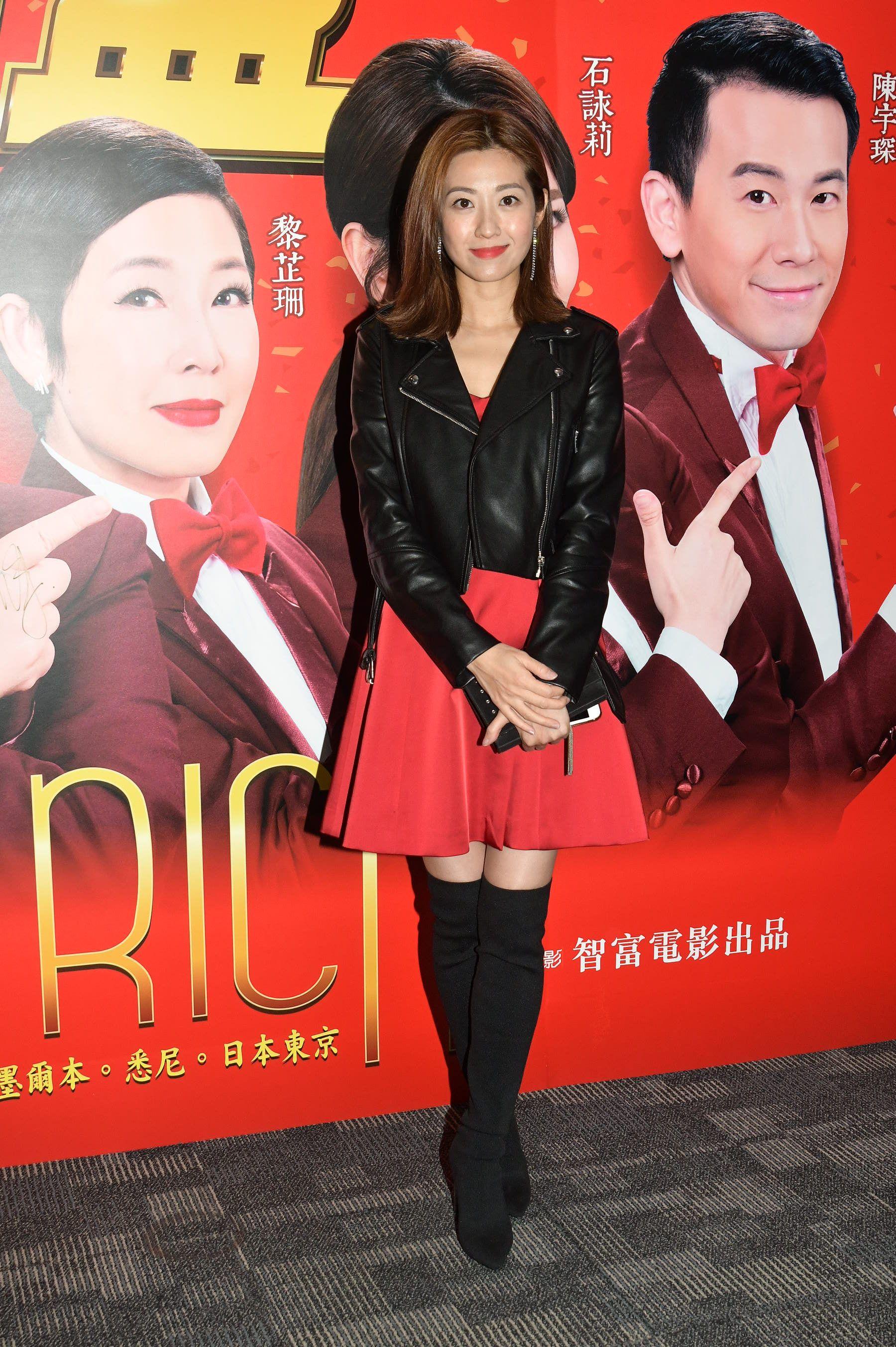陳自瑤:Pretty Woman Look,但成個比例5:5咁,建議皮褸再短身啲,條裙可以改短啲,咁就可以露多少少美腿。