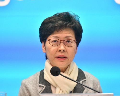 【武漢肺炎】林鄭月娥宣布6大防疫措施 中小學延遲至2月17日復課
