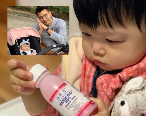 小豬比第一次食藥水 陳展鵬爆愛女唔舒服