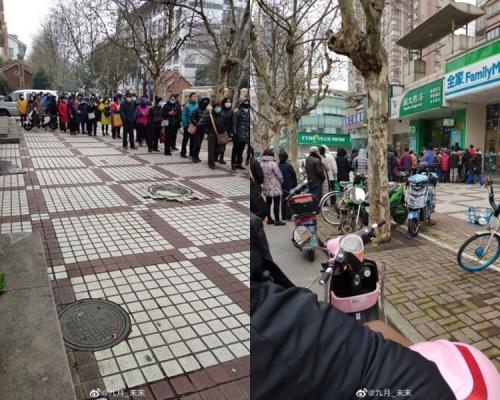 【武漢肺炎】上海恐成武漢第二 市民爭相搶購口罩大打出手