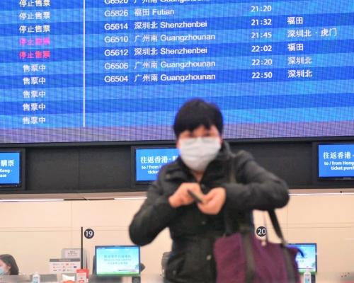【武漢肺炎】保險經紀宣傳來港免費就醫 保險公司:可即時終止合約