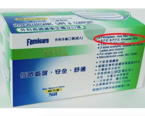 【武漢肺炎】口罩標示點區分?BFE和PFE大不同