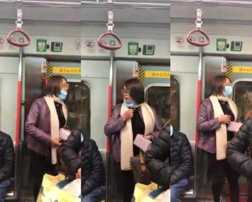 東鐵內故意除口罩狂咳遭圍罵 婦人辯稱:我都無發燒