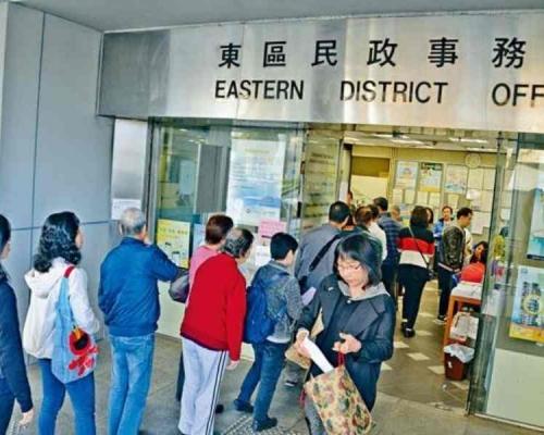 【武漢肺炎】17區民政諮詢中心將暫停開放至下月2日