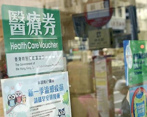 【武漢肺炎】有私家醫生缺口罩要停診 何仲平:部分診所僅餘一周存貨