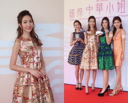 【武漢肺炎】《2020國際中華小姐競選》宣佈延期