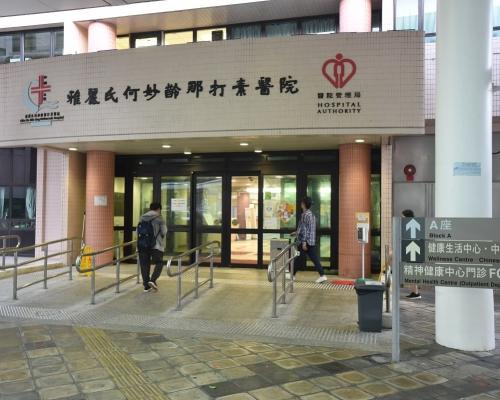 【武漢肺炎】那打素醫院2名病人覆檢呈陰性 防護中心指化驗進行中