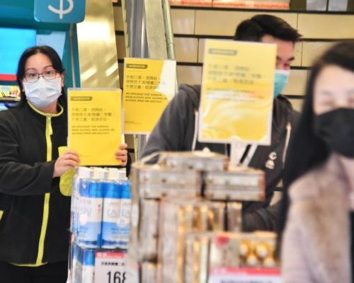 【武漢肺炎】屈臣氏:今日每店只有20盒口罩 下批2月初再到貨
