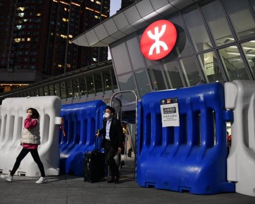網傳九龍站物業有員工發燒請假 港鐵澄清不實會追究謠言