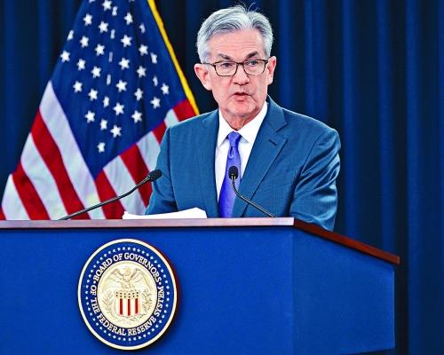 聯儲?#20013;?#24067;維持利率不變