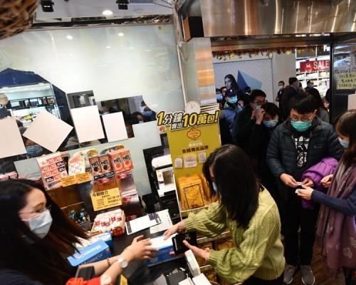 【武漢肺炎】假帳號渾水賣口罩 網上現代購騙局