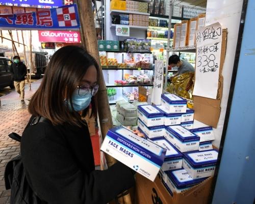 【武漢肺炎】海外網購口罩突被通知無法出貨 取貨遙遙無期