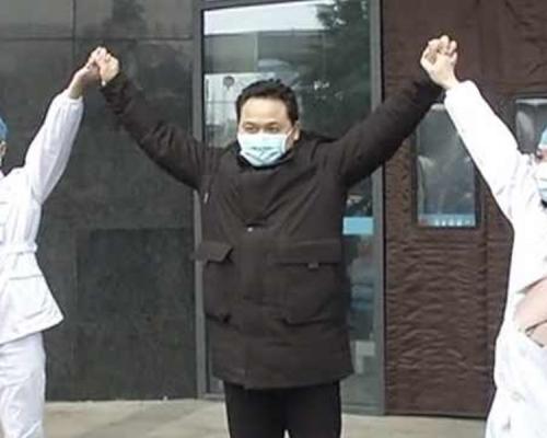【武漢肺炎】江西男確診肺炎連燒6日6夜 堅持日飲25升水痊癒出院