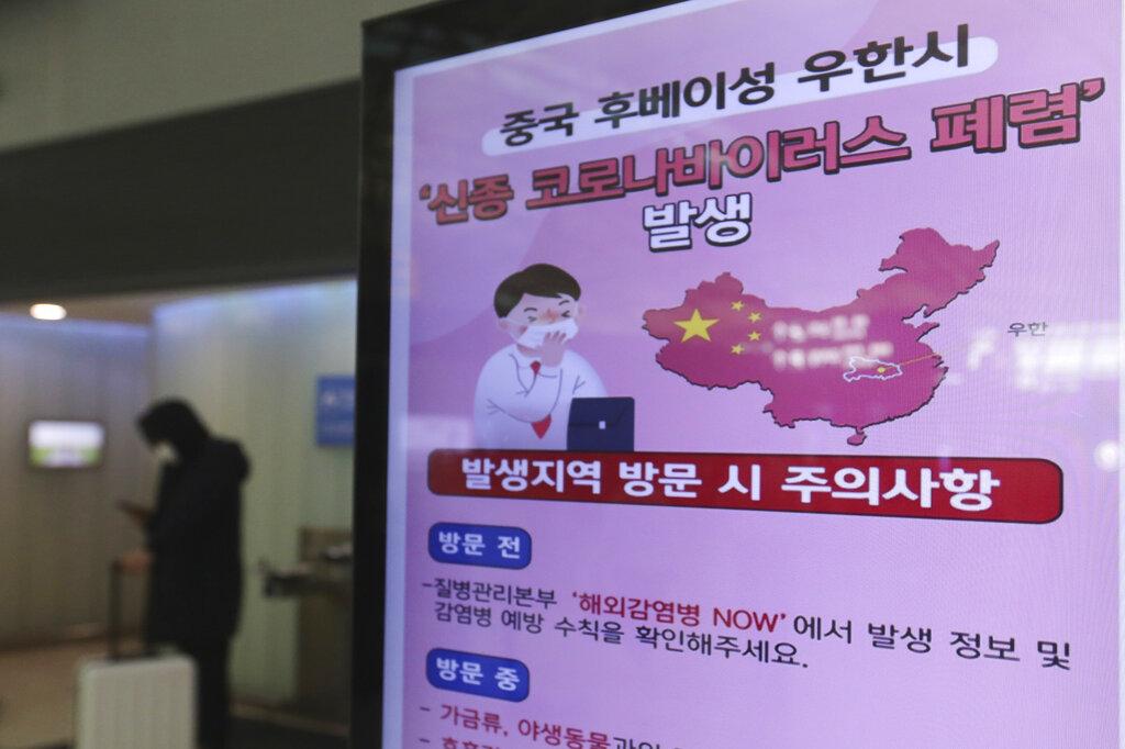 韩国通告警示。