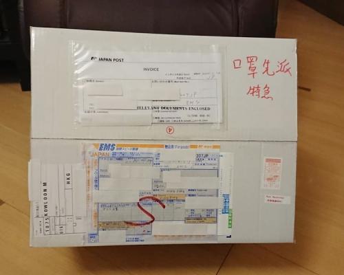 【武漢肺炎】郵政遇口罩郵包 「特急」派顧客