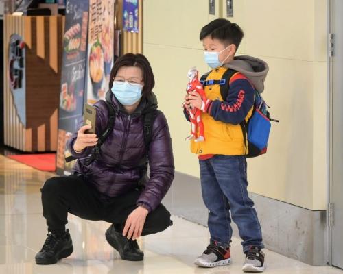 【武漢肺炎】中小學幼稚園最早3月2日復課 公務員在家工作至下周日