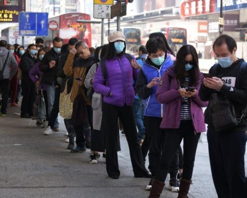 【武漢肺炎】數碼港金融從業員培訓啟動禮延期舉行