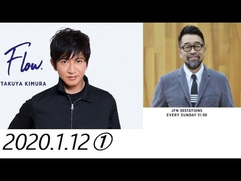 木村拓哉與槙原敬之份屬好友,槙原有份為木村新碟作曲。