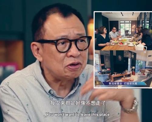 準備申請當新加坡公民 許紹雄曝光義順區4000呎豪宅