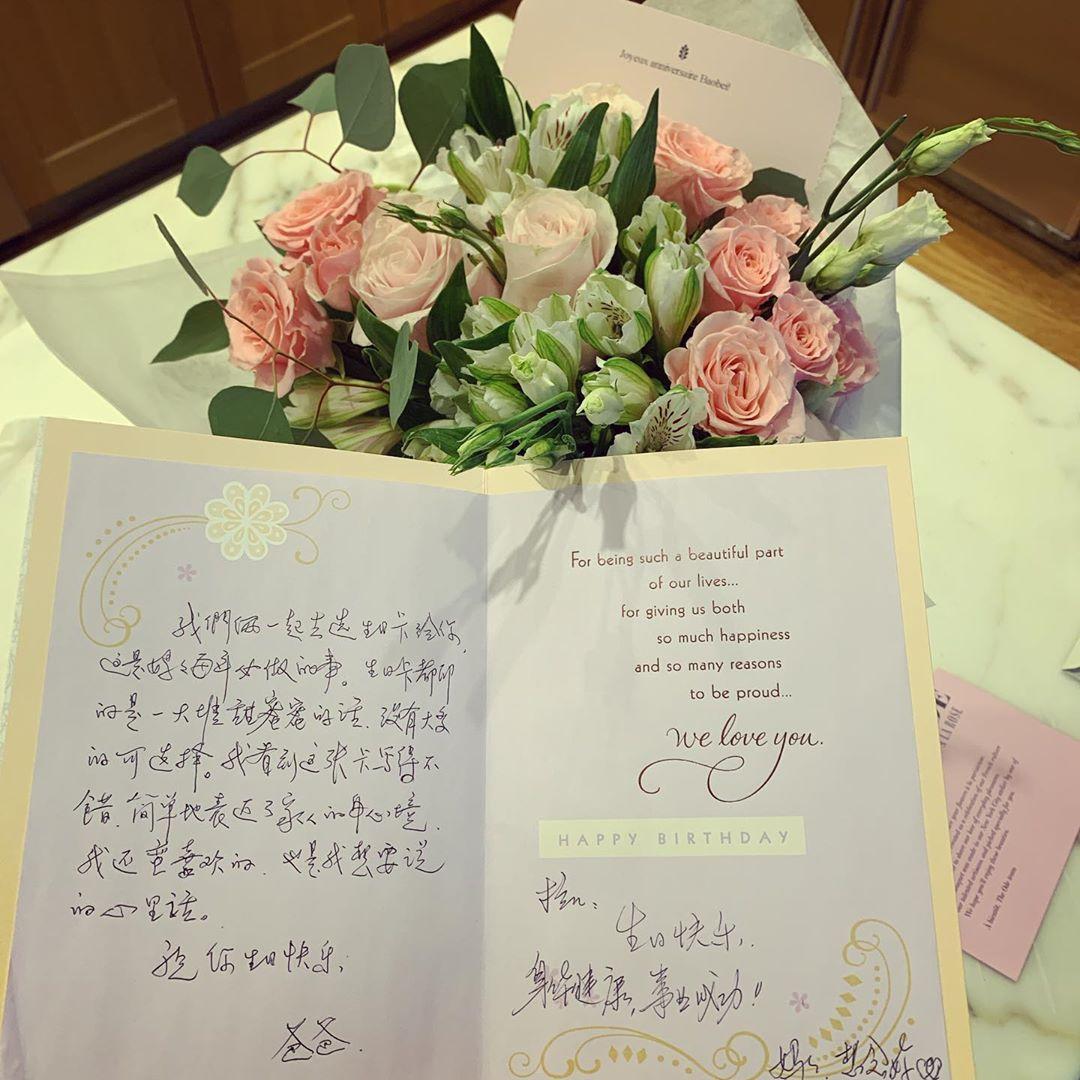陳法拉仲收到父母寫的生日卡。