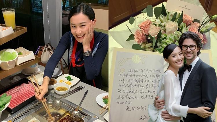 陳法拉同老公食麻辣火鍋慶生。