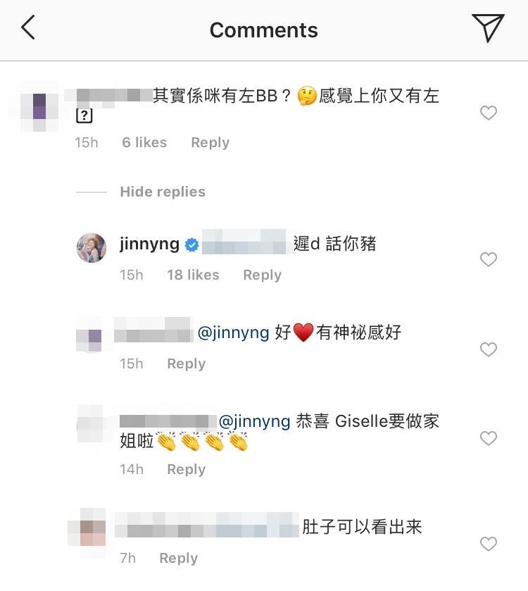 有網民問吳若希是否又有咗,她話遲啲話大家知。