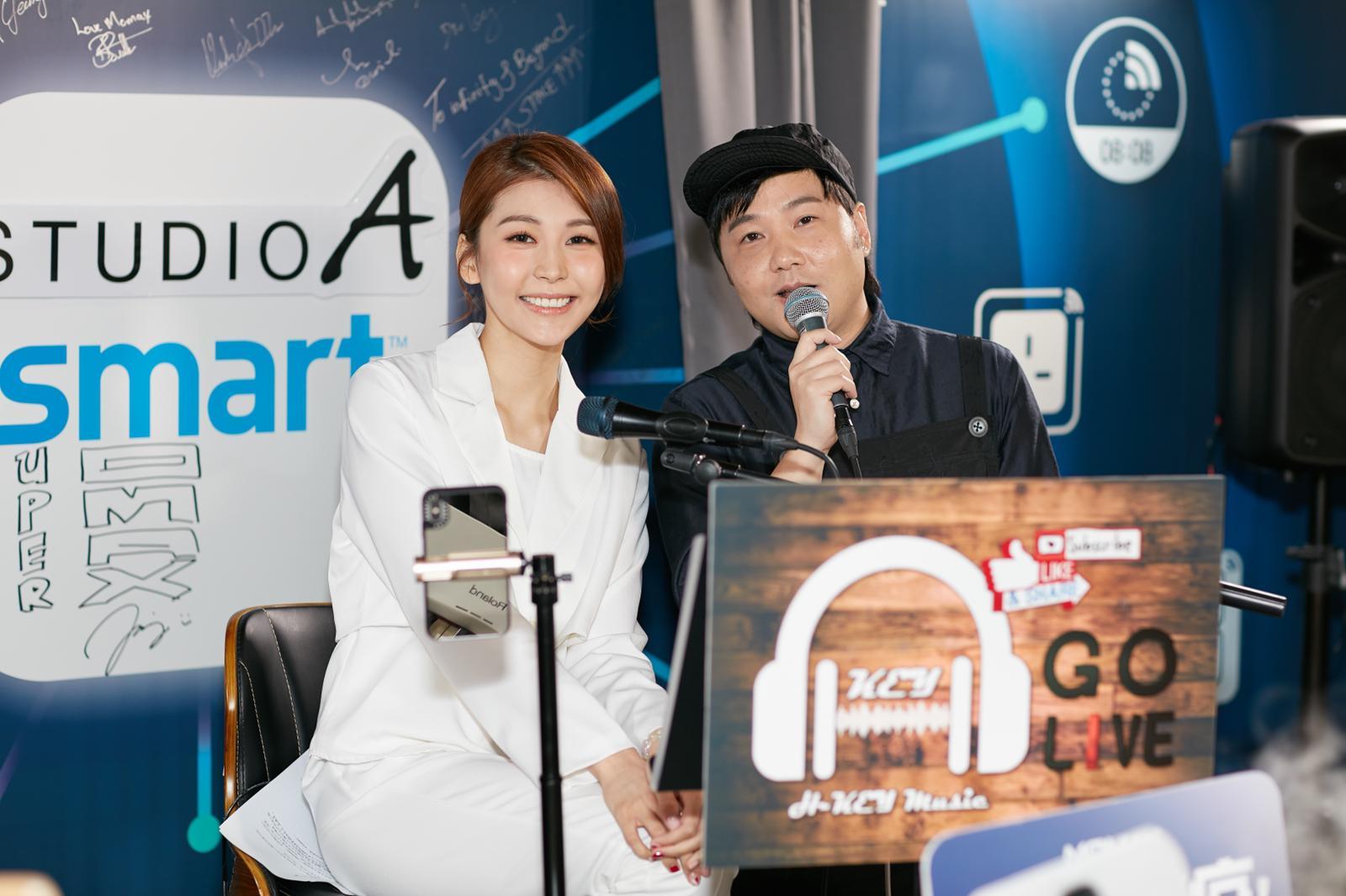 葉文輝以特別嘉賓作客施匡翹的直播音樂會。