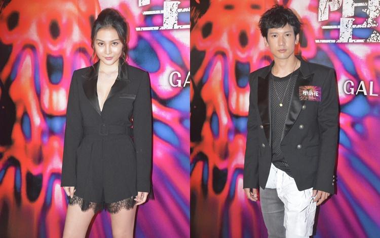 郭奕芯在首映禮前已跟關智斌看過試片。