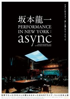 坂本龍一: async AT THE PARK AVENUE