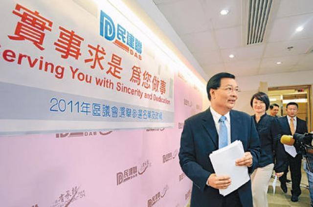 民建聯主席譚耀宗昨日表示,會以「實事求是 為您做事」為口號。