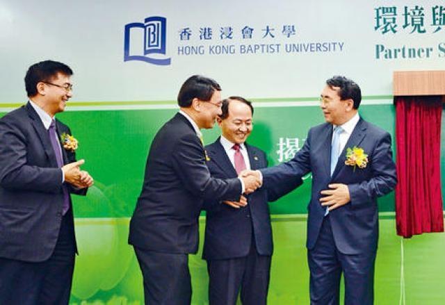 浸大昨就「環境與生物分析國家重點實驗室夥伴實驗室」舉辦成立典禮,請來中國科學院院長白春禮主禮。