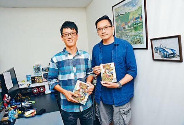 一樹和傑克首次合作,希望以小朋友有興趣的科幻小說作開始,吸引他們閱讀。
