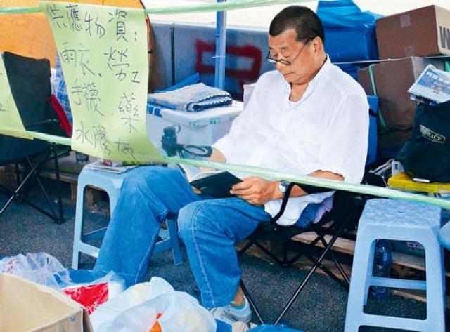 黎智英昨晨往金鐘夏慤道「佔中」場地靜坐看書,其間遭人「踩場」及包圍大罵。