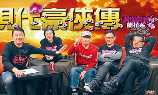「蘭花系」主席馬健賢(左)、成員陳文(右三)及「大咪」(右二),涉嫌襲警罪名被拘捕。