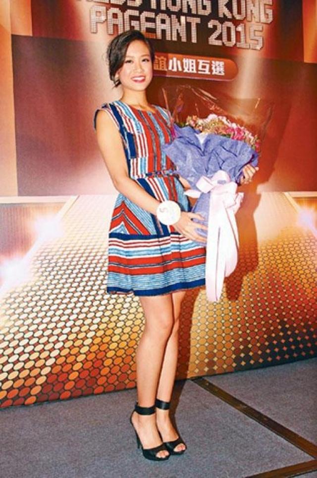 林凱恩奪得「友誼小姐」獎項,宣布時心情激動。