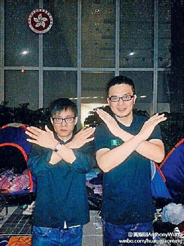 黄耀明和林夕照片图片