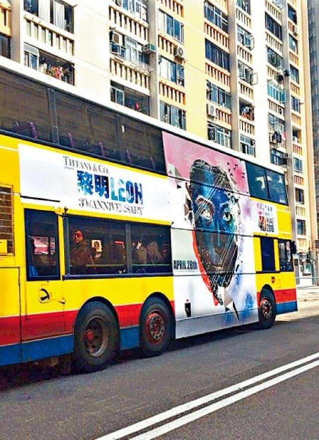 黎明闊別五年再舉行個唱,在巴士車身大賣廣告造勢。