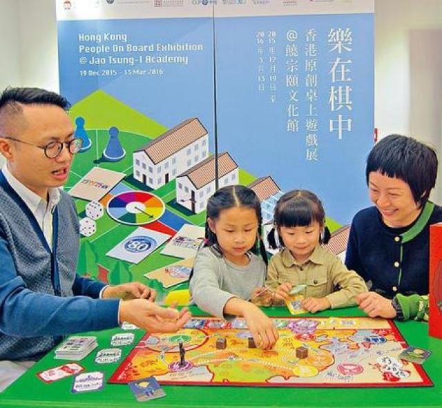 《薪火相傳.饒宗頤國學文化之旅》適合家長和子女一同玩,增加對國學的認識。