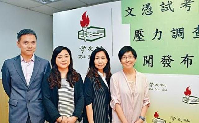 學友社學生輔導中心總幹事吳寶城(左一)稱,不少考生期望過高,衍生壓力,建議他們應作適當調節。