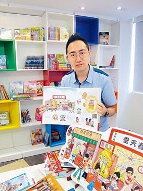 《香港老店「立體」遊》一共有兩冊,作者鄧子健介紹二十家傳統老店的歷史,小朋友更可動手砌出商店街。