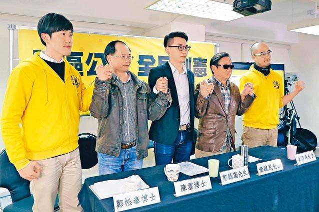 左起:鄭松泰、陳雲、鄭錦滿、黃毓民及黃洋達「熱普城」聯盟五人均有簽署確認書,提名有效。
