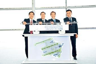 機場三跑工程啟動儀式。