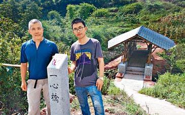 中大姚連生建築學教授吳恩融(左)與博士生邵長專(右)發起「一專一村」的「一心橋」竹橋建設項目。