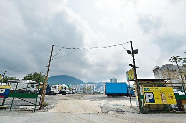 油塘住宅地招標結果昨日揭盅,由五礦地產以逾四十億五百六十萬元奪得。