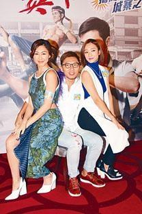 (左起)胡定欣、袁偉豪與王君馨,為劇集收視好而高興。
