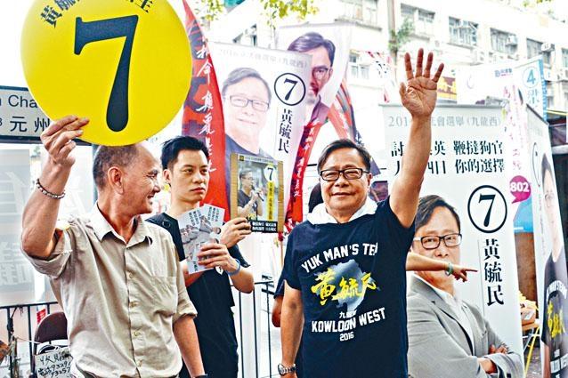 黃毓民連任或受威脅,批評兩名女對手。