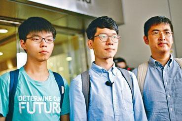 黃之鋒(左起)、羅冠聰及周永康上月分別被判社服令及緩刑。