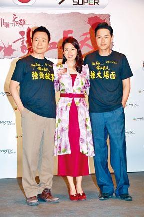 (左起)黎耀祥、陳自瑤與蕭正楠,欣喜見到《巾幗3》重見天日。