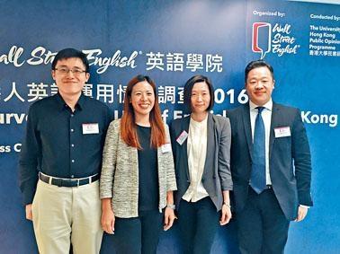 Wall Street English市務部總監周欣琪(左二)表示,在日常生活都可學習英文,如參觀博物館、搭車等;旁為學術副總監林懷德(左一)。