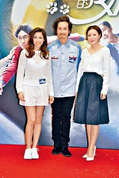 (左起)胡定欣、陳豪與田蕊妮,對《來自喵喵星的妳》的收視有信心。